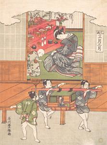 [無料絵画] 石川豊雅 「風流子供遊十二月 三月」 (1767)